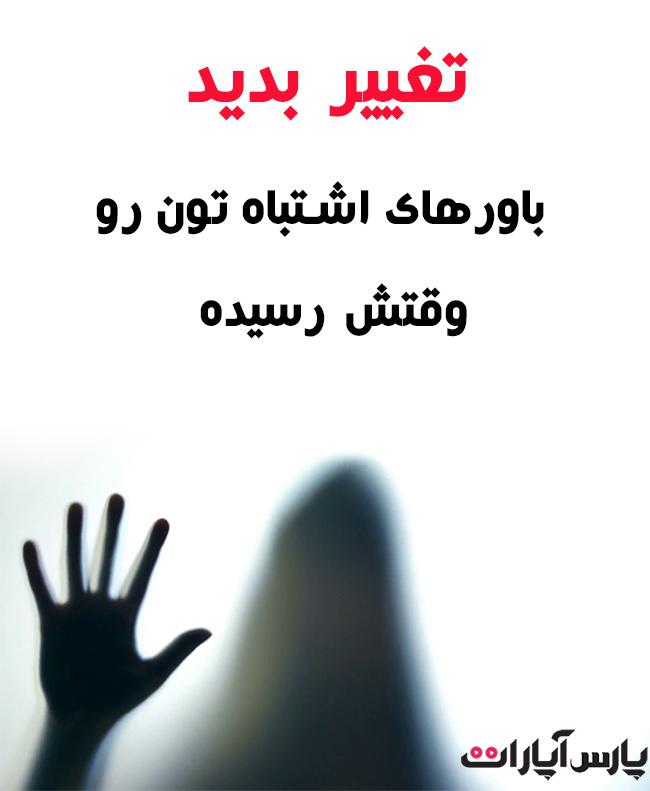دانلود رایگان کتاب زندانیان باور pdf دانلود رایگان زندانیان باور زندانیان باور دانلود pdf