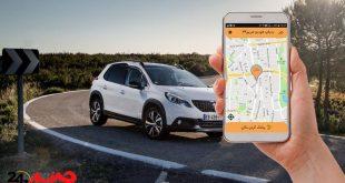راهنمای نصب ردیاب خودرو در کمتر از ۱۰ دقیقه و ردیابی ماشین روی نقشه